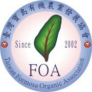 臺灣寶島有機農業發展協會(FOA)