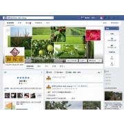 陳稼莊果園也有 FB粉絲專頁 啦~~ ^^