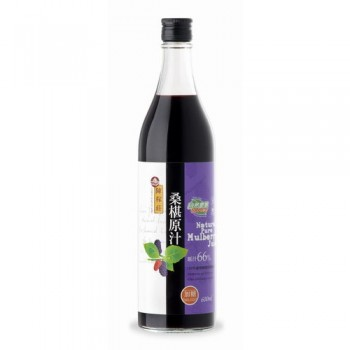 桑椹原汁(加糖)  Pure Mulberry Juice (Sugar Added)