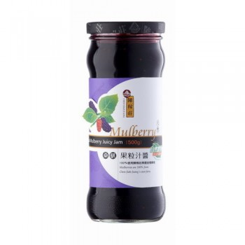 桑椹果粒汁醬  Mulberry Juicy Jam