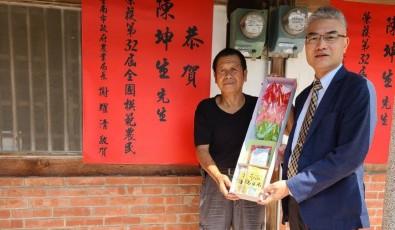 Hinet 勁報 鹽水區有機農業職人陳坤生榮獲全國模範農民