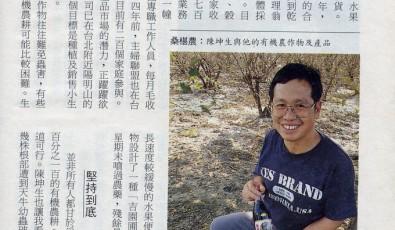 1998年(民國87年)6月 讀者文摘