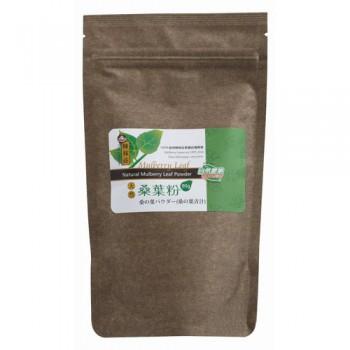 桑葉粉  Mulberry Leaf Powder  桑の葉パウダー  [夾鍊袋 Ziplock Bag Packing]