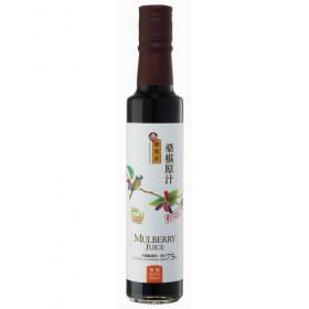 桑椹原汁(加糖) Pure Mulberry Juice (Sugar Added)
