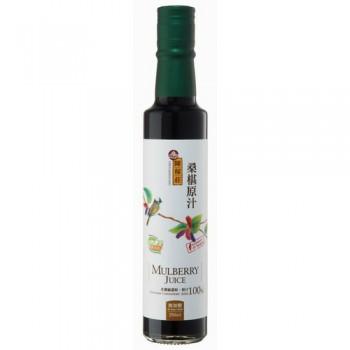 桑椹原汁(無加糖) Pure Mulberry Juice (No Sugar Added)