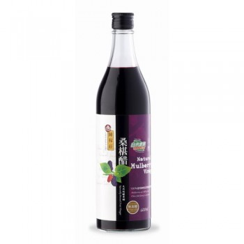 桑椹醋(無加糖) Mulberry Vinegar (No Sugar Added)